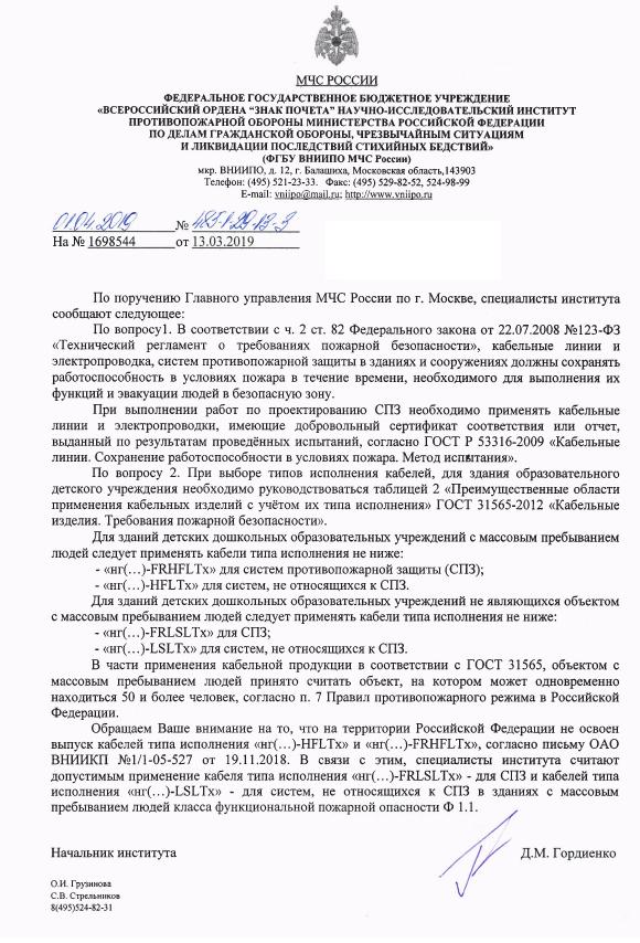 https://pojproject-spb.ru/download/2525.png